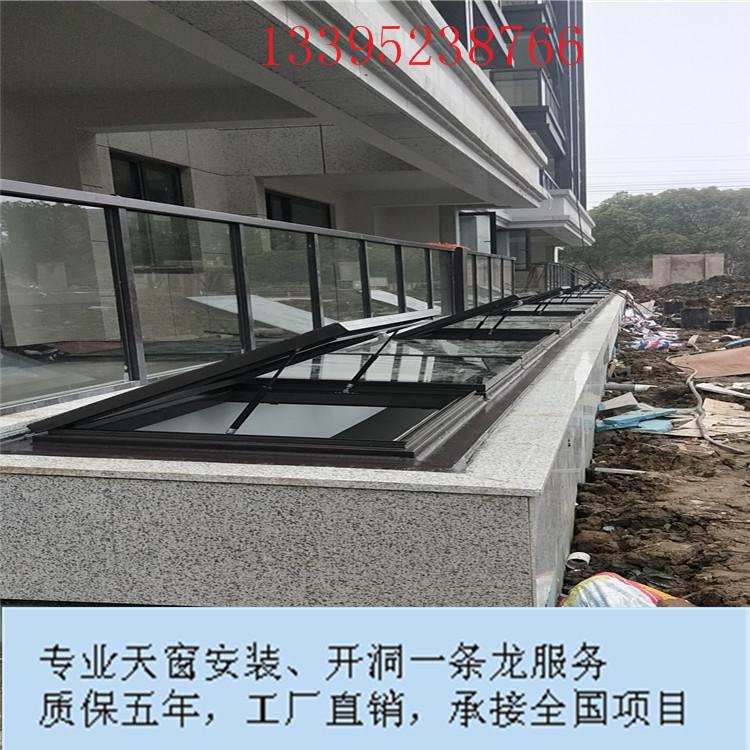 专业安装定制斜屋顶天窗,性价比高,欢迎来电