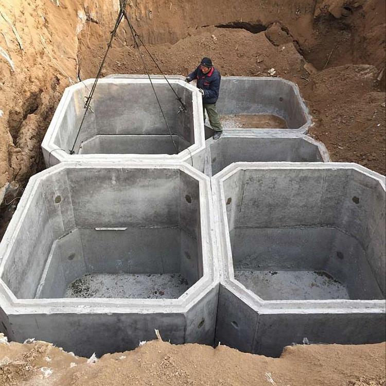 水泥化粪池 混凝土化粪池 化粪池厂家专业定制 经久耐用