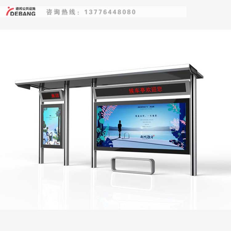 新款不锈钢候车亭,乡镇农村公交站台,广告候车亭灯箱,生产厂家