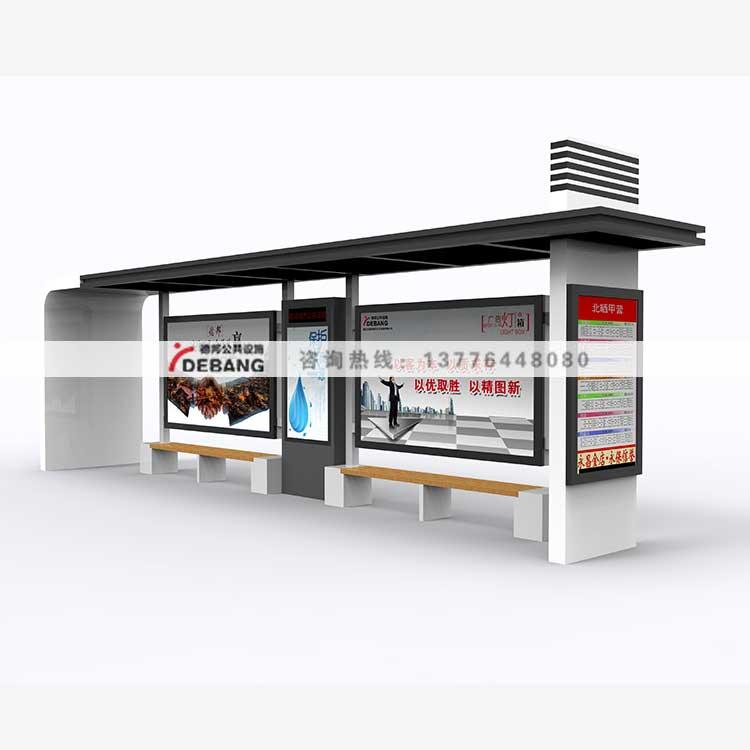 城市不锈钢,候车亭公交站台,广告智能灯箱,公交站厅厂家