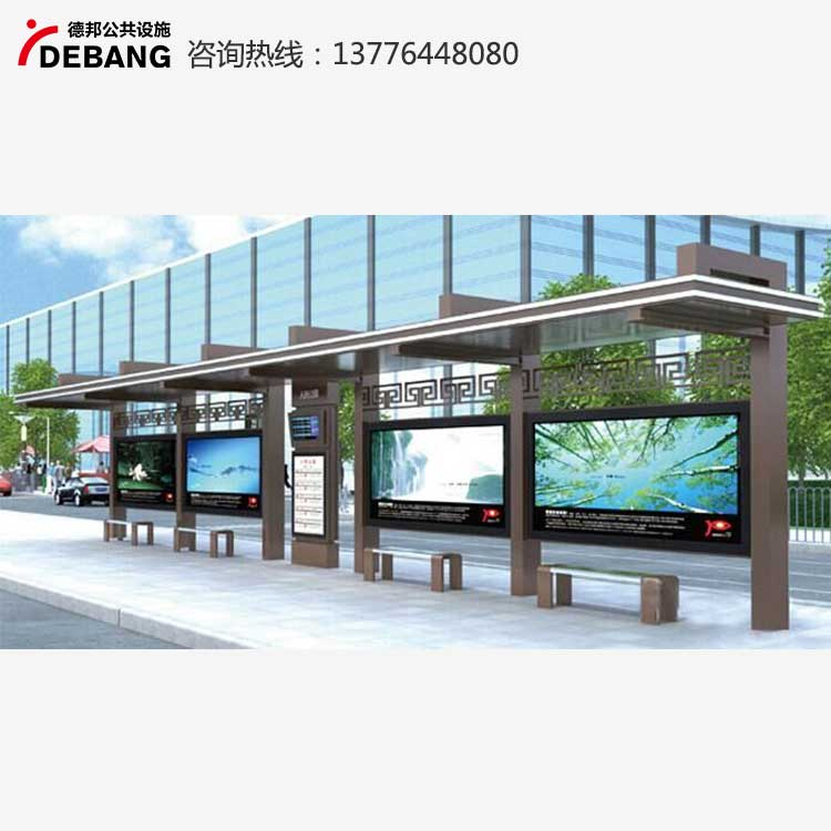 公交车站台,郑州公交车候车亭,站牌定制