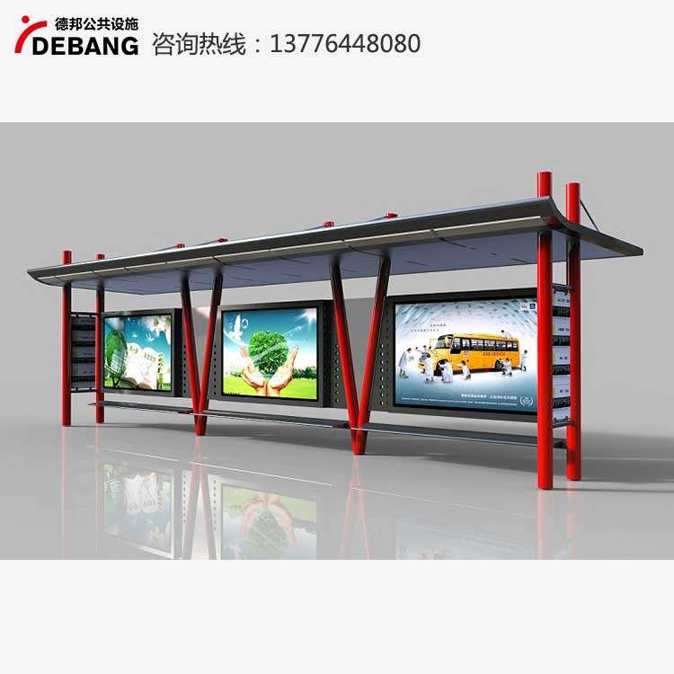 候车亭灯箱,不锈钢公交候车亭,乡村候车亭设计