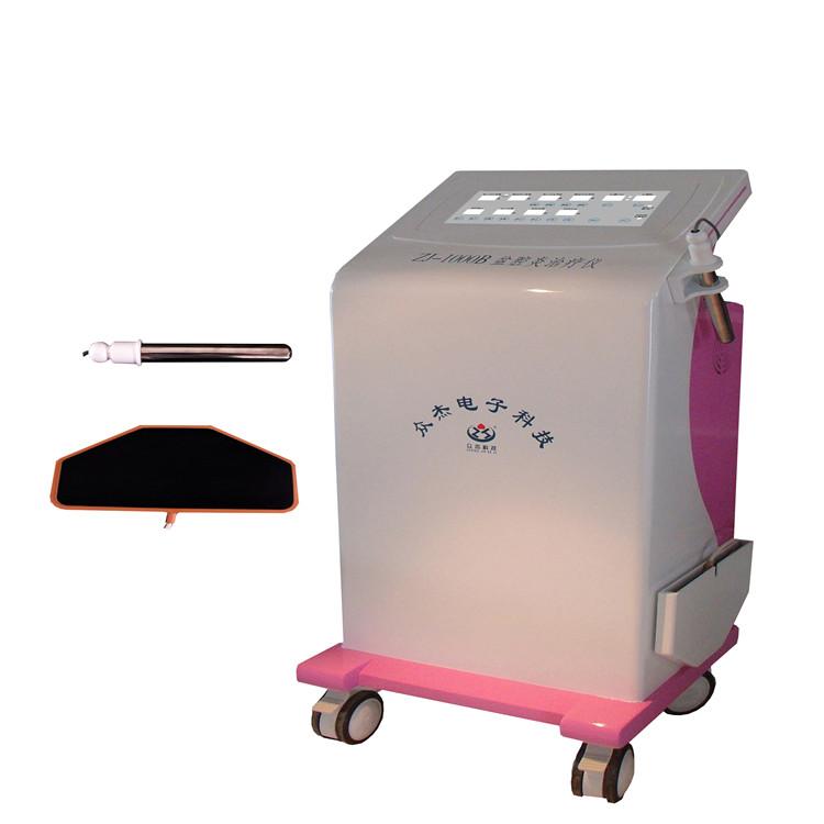 盆腔炎治疗仪,专业医用单位直销 欢迎咨询
