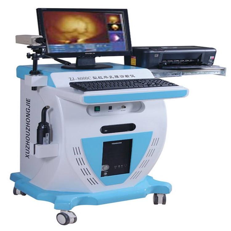 红外医用乳腺诊断仪价格,全国销售,专业医用单位直销 技术先进