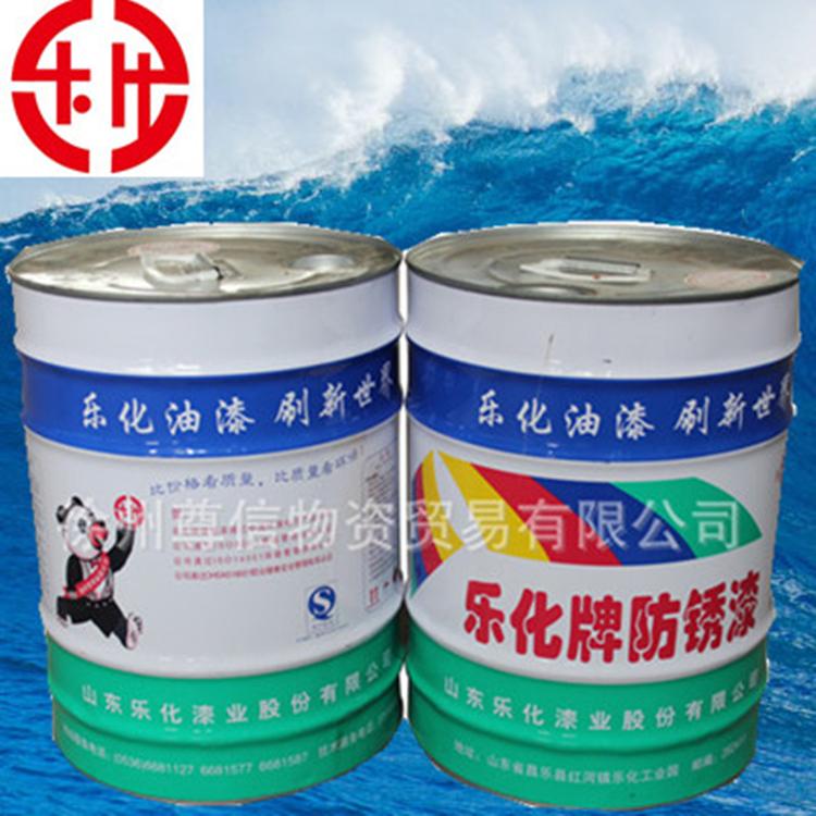 徐州钢厂防腐油漆 乐化油漆徐州总代理 全国批发乐化油漆