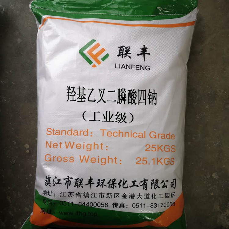 hedp-4钠长期大量特价供应优级品HEDP-4Na专业生产羟基乙叉二膦酸四钠