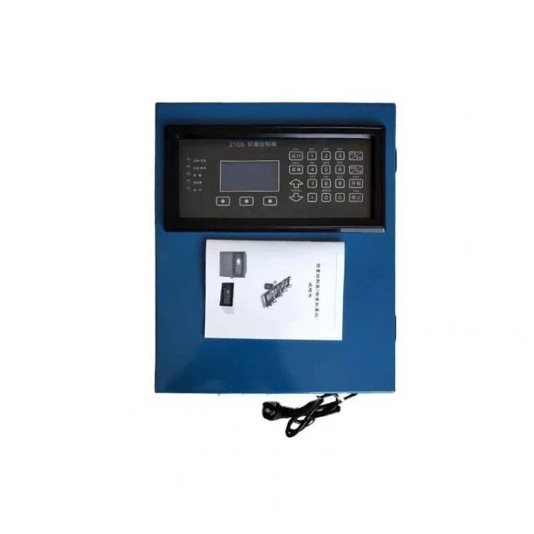 称重给煤机显示控制仪表 2105配料秤称重仪表-HW/华为测控称重积算器