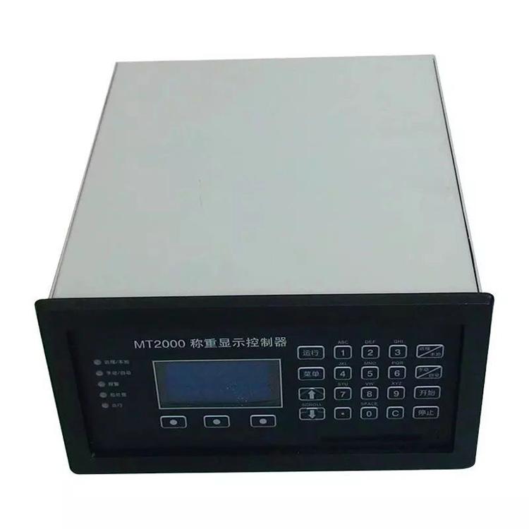 华为测控厂家出售   称重仪表 称重配料控制仪 带式给料机显示控制器