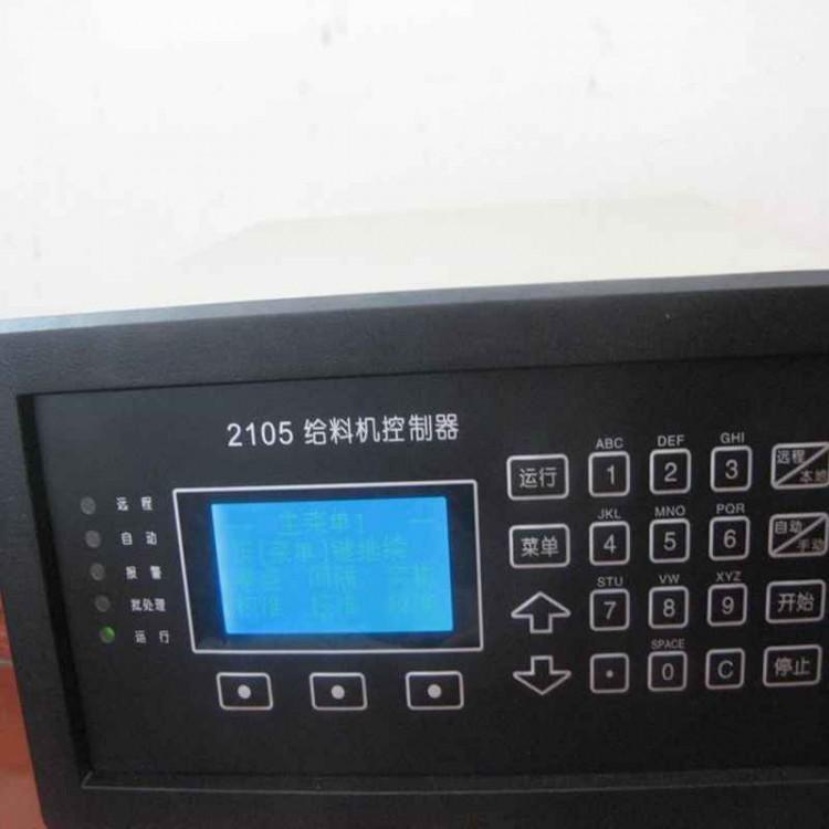称重显示器 称重显示仪表 华为测控批发供应