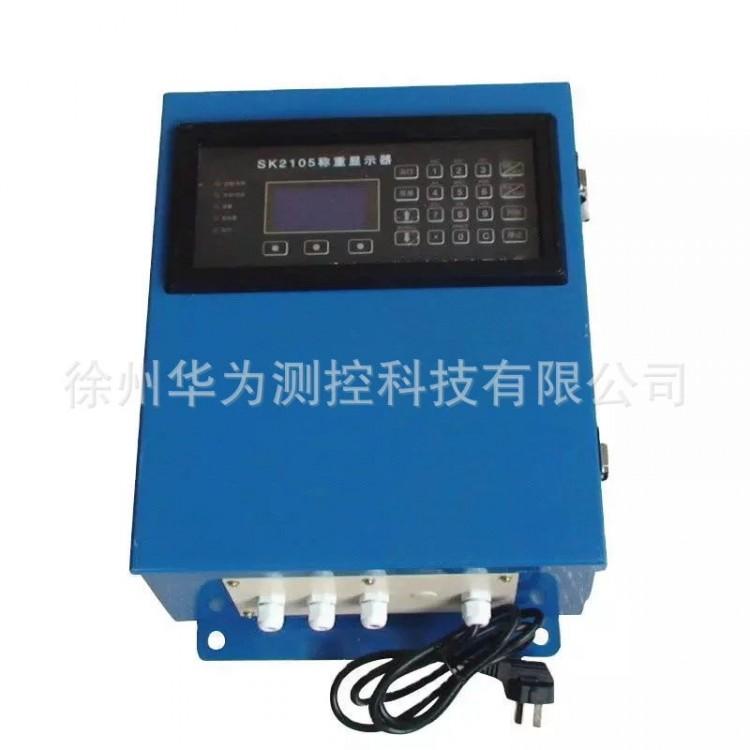 输送机称重仪表  华为测控出售2105给料机控制器 测量准确