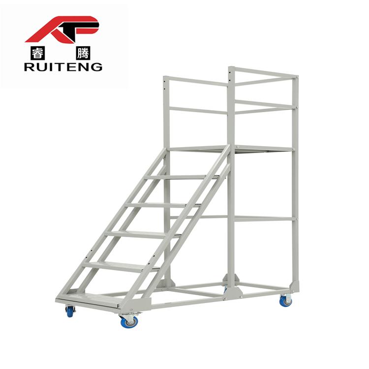 仓储超市取货登高车 可移动平台登高车 安全小型防护梯 睿腾厂家