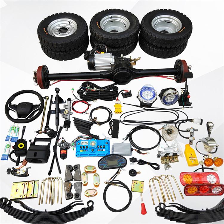 六轮底盘配件 全套餐车配件 厂家现货供应 品质保障