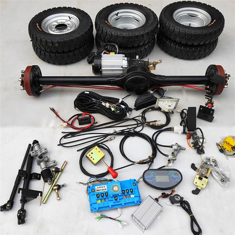 重型悬浮配件总成 轮胎批发 六轮底盘配件批发