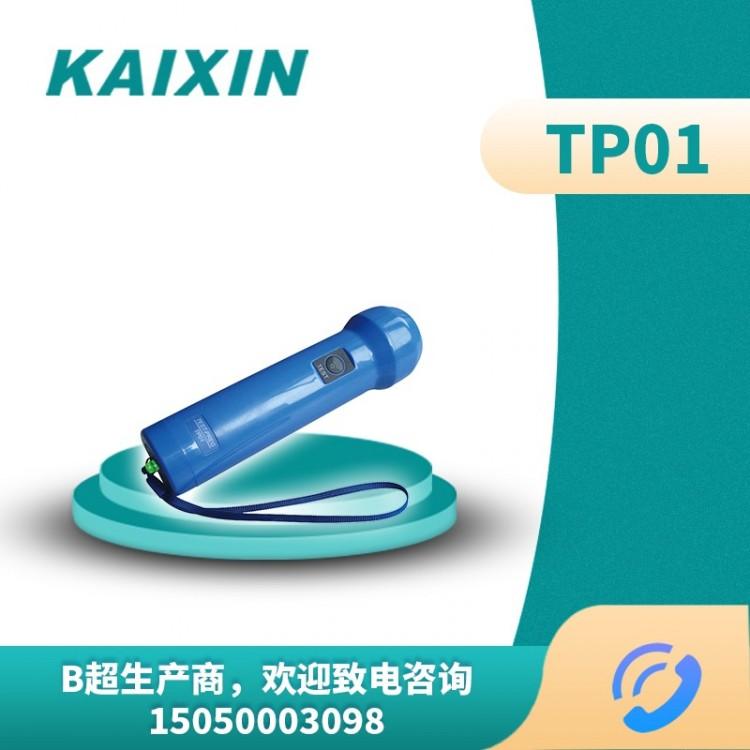 凯信 TP01快速准确测猪怀孕仪器