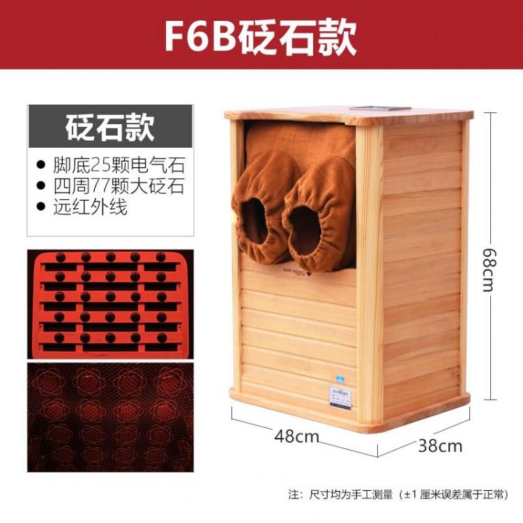 专业生产出售远红外足疗桶,质优价廉,欢迎咨询厂家直销F6B砭石款