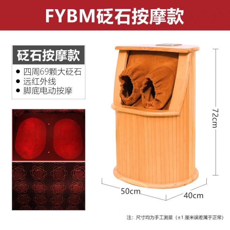 优质生产厂家直销远红外足疗桶,大量现货,可随时发货FYBM砭石按摩款