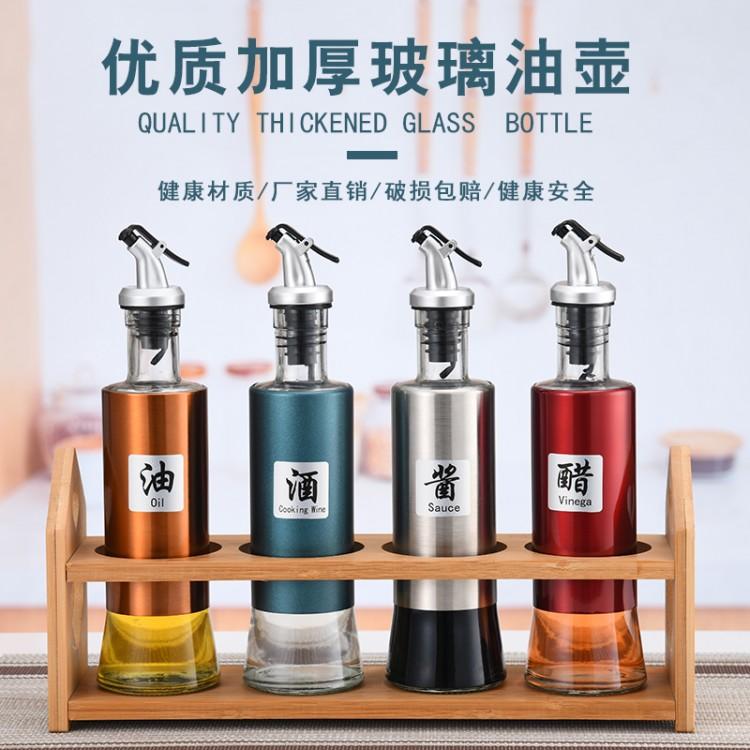 油壶,优质玻璃油壶,精致油壶,专业玻璃瓶厂家直销 量大从优