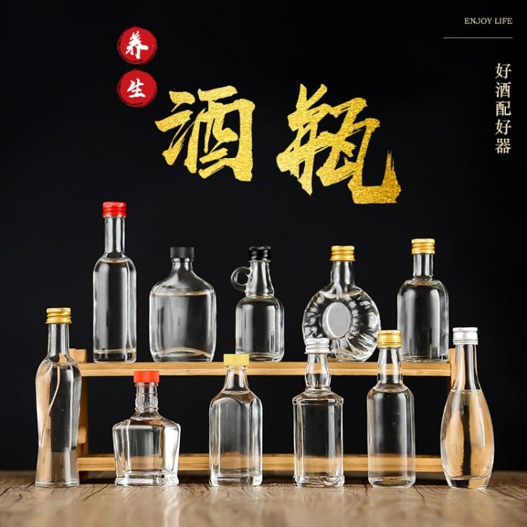 酒瓶,优质玻璃 酒瓶,专业玻璃瓶厂家直销 量大从优,质优价廉
