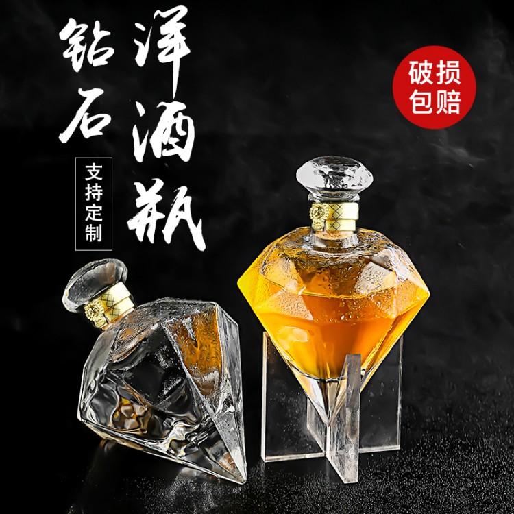 高档酒瓶,专业玻璃瓶厂家直销 量大从优