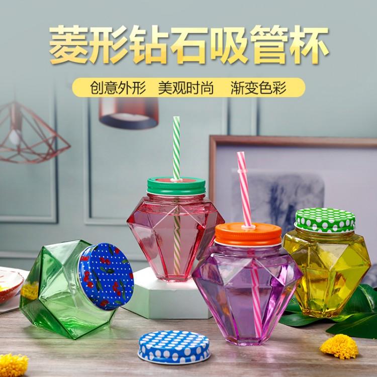 徐州玻璃瓶厂家 专业生产 钻石杯 量大从优 欢迎选购