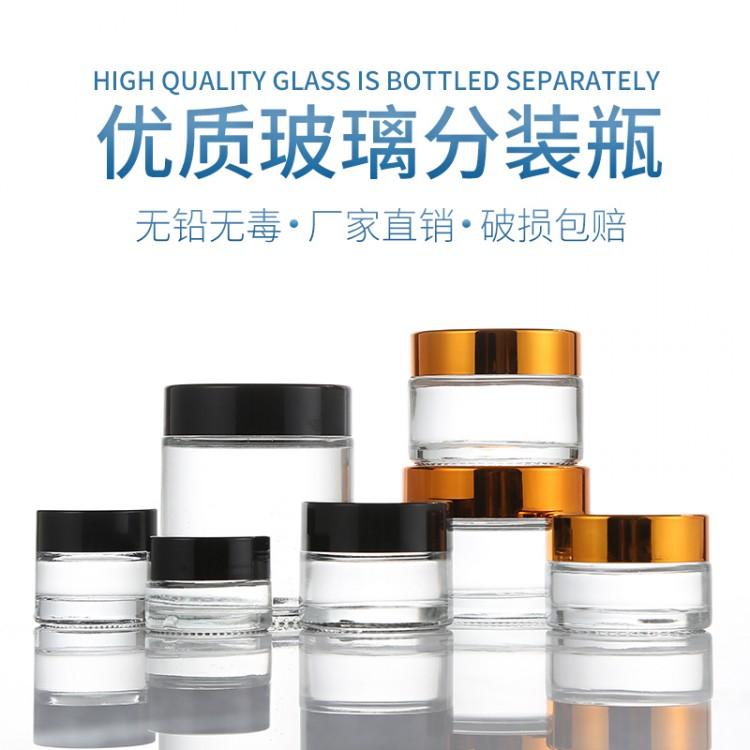蒙砂膏霜瓶  专业生产  质优价廉
