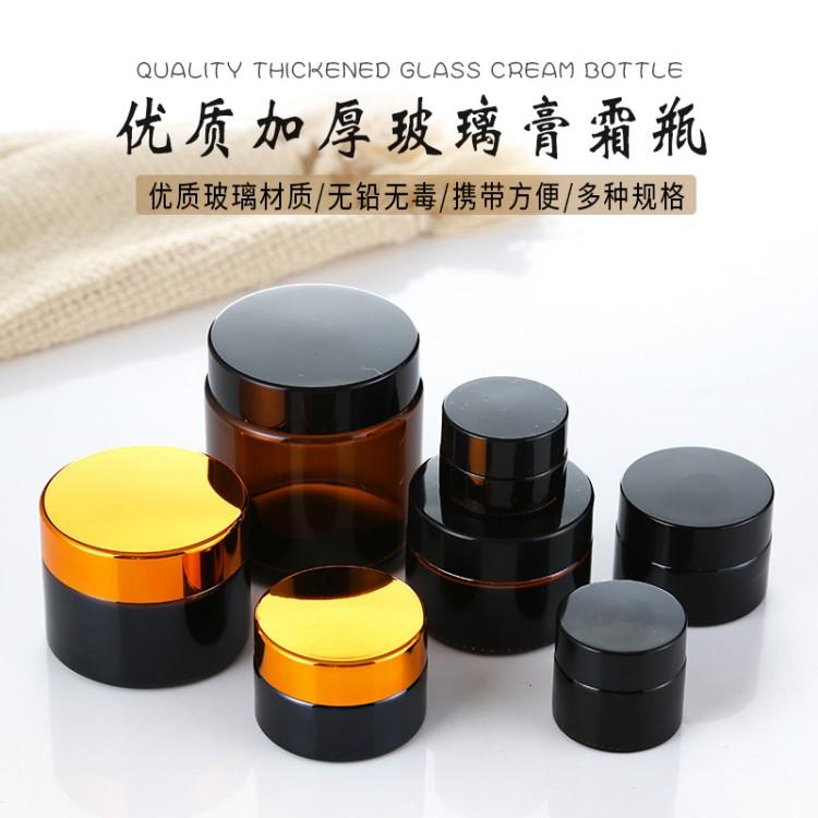 徐州玻璃瓶厂家 专业生产蒙砂膏霜瓶