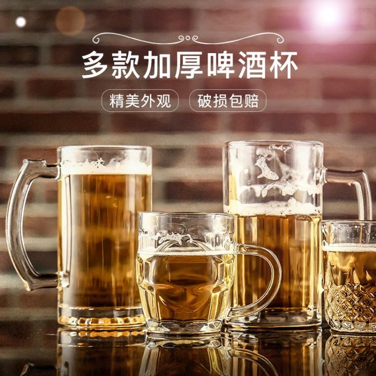 专业生产 啤酒杯 厂家专业出售 光洁度好