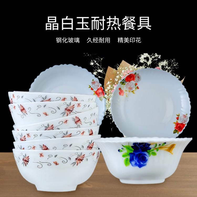 乳白料玻璃碗 厂家专业出售 料色白