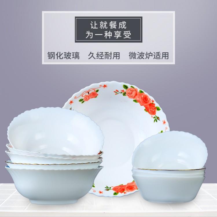 现货批发 乳白料玻璃碗 量大从优