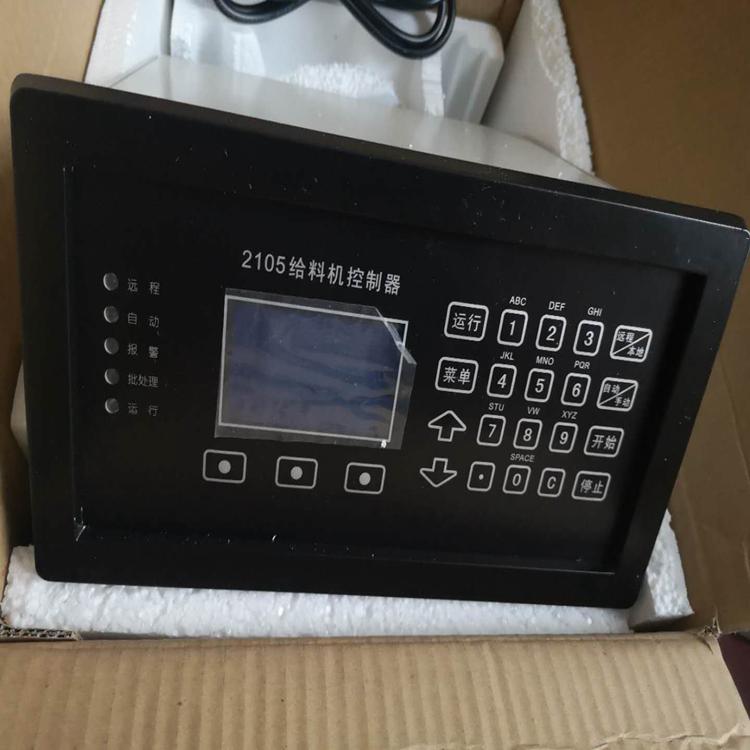 给煤机显示器 称重给料机控制器 2105称重仪表