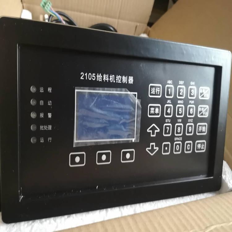 仪表2105皮带秤仪表电流板 2105称重控制器电流电路板