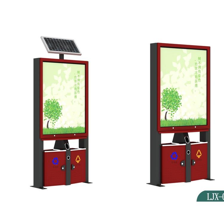 广告分类垃圾箱,太阳能滚动广告灯箱厂家价格,智能垃圾箱