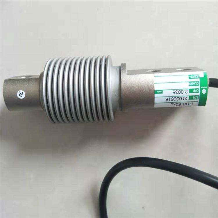 HBB皮带秤称重传感器 测力传感器 HW 华为测控 称重传感器