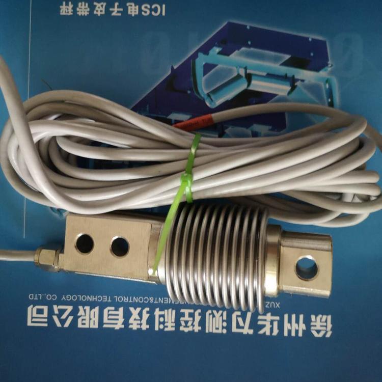 HW 华为测控 9363波纹称重传感器 HBB测力传感器 称重传感器价格 厂家直销称重传感器
