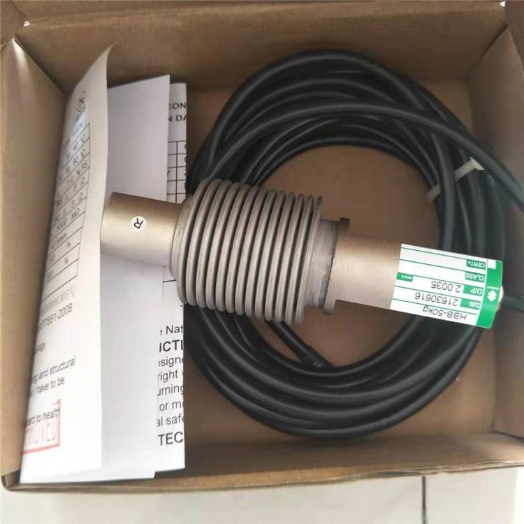 测力称重传感器 金属称重传感器 波纹管称重传感器 HW/华为测控 HBB称重传感器