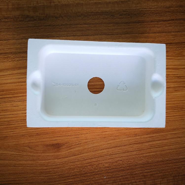 精品纸浆模塑专业直销单位,HD/好锝