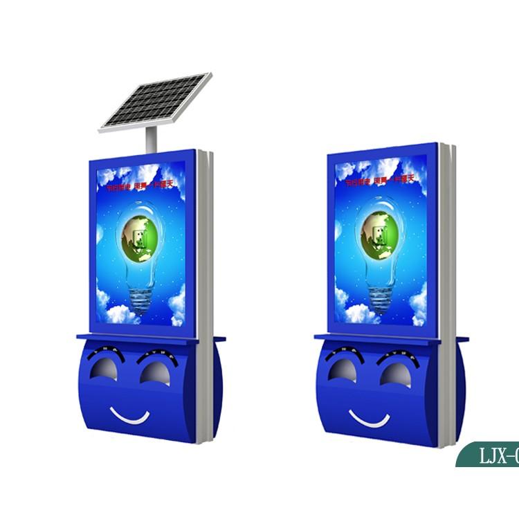 太阳能广告垃圾箱 垃圾箱广告灯箱分类垃圾箱阅报栏灯箱户外定制