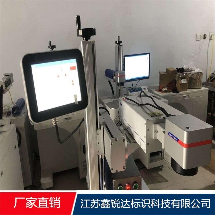 紫外激光喷码机优质生产厂家出售,鑫锐达