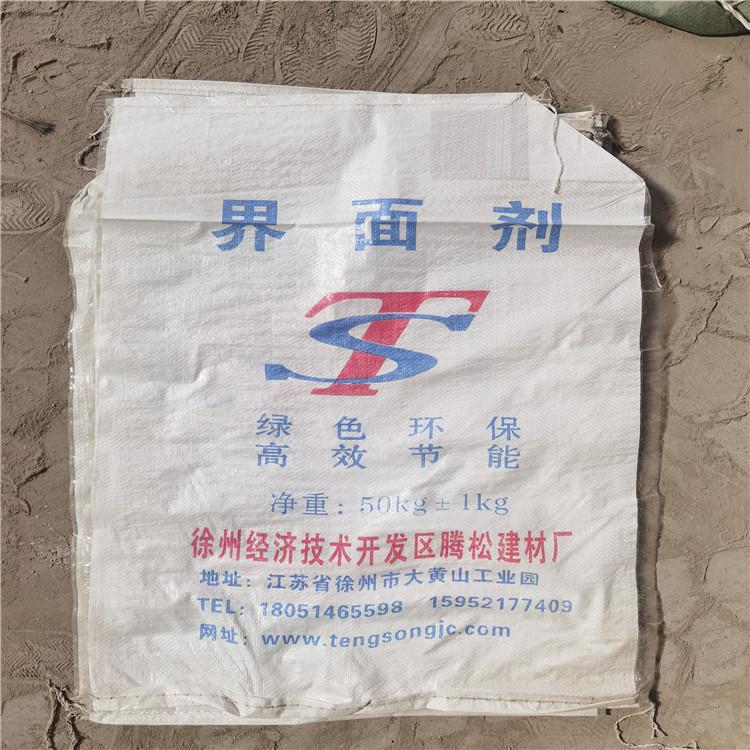 界面剂生产厂家 专业出售优质界面剂 欢迎订购