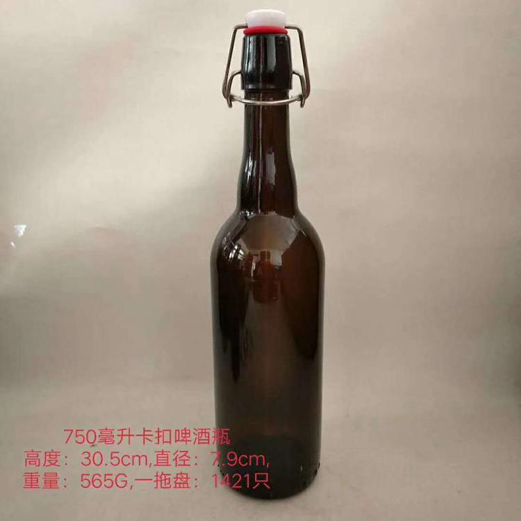 酒瓶生产厂家 专注茶色酒瓶 啤酒瓶直销