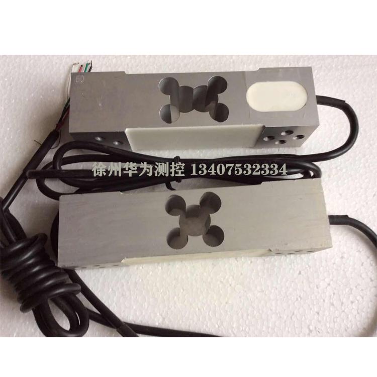 HW 华为测控直销称重传感器 压力传感器 SQA20T称重模块 压力传感器