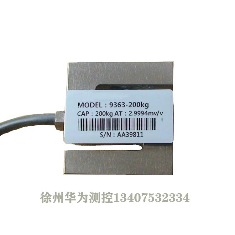 STC 称重传感器 测力传感器 HW 华为测控供应称重传感器