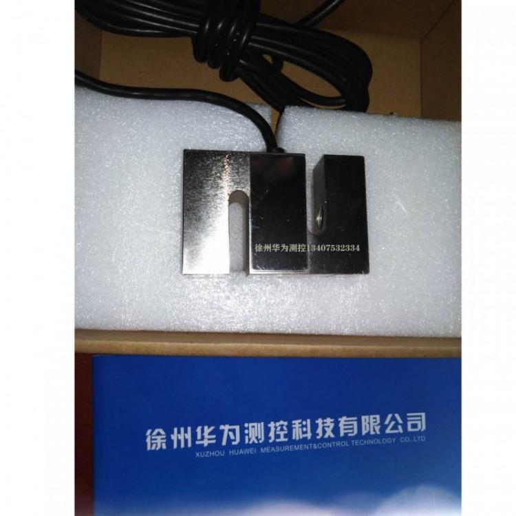 拉式称重传感器 测力传感器 STC称重传感器 HW 华为测控  S型传感器