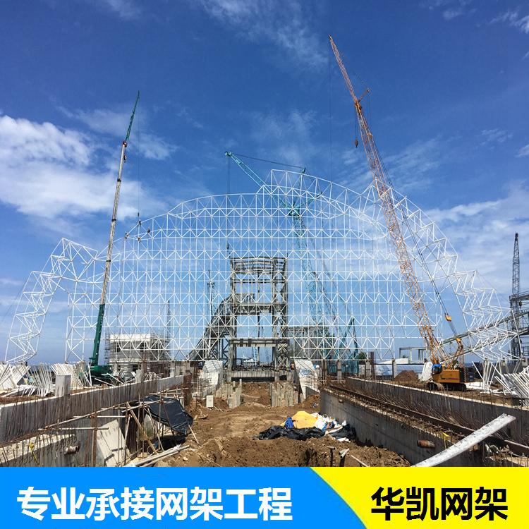 不锈钢网架 华凯专业经营 多年行业经验