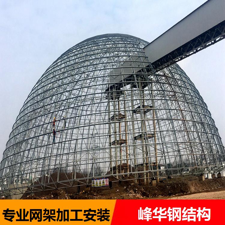 球形网架 厂家专业加工安装 交期快 网架质量保证