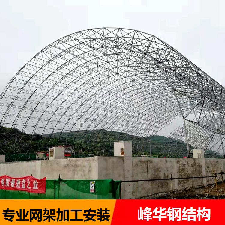 专业网架加工 实力厂家-峰华钢结构网架