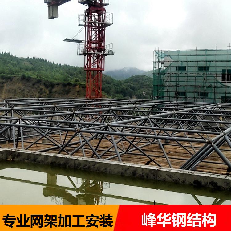钢结构网架公司 承接大型网架工程 专业团队 保质保量