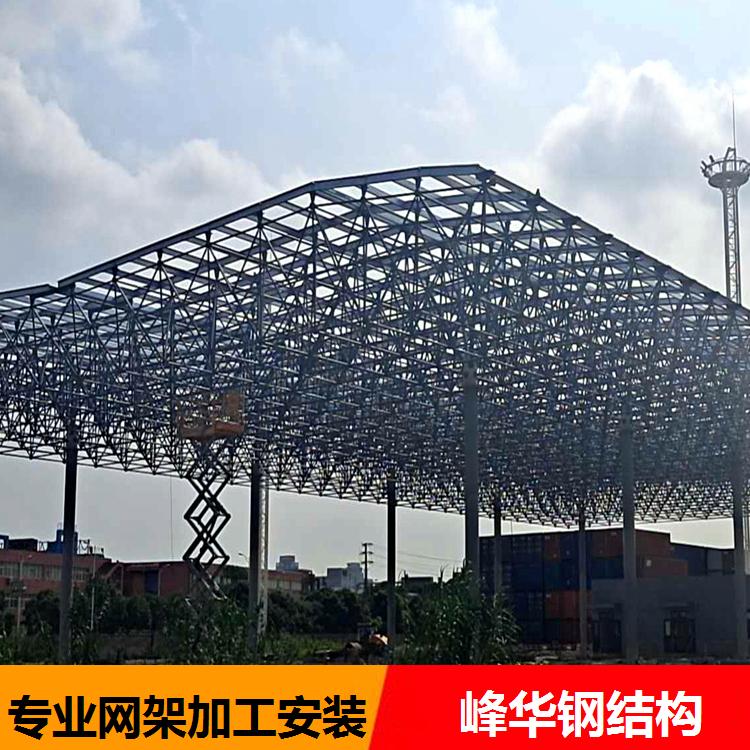 网架加工厂 全国出售优质网架钢结构 质优价廉