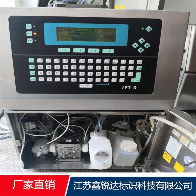 KGK喷码机,KGK喷码机价格,专业厂家销售单位,鑫锐达