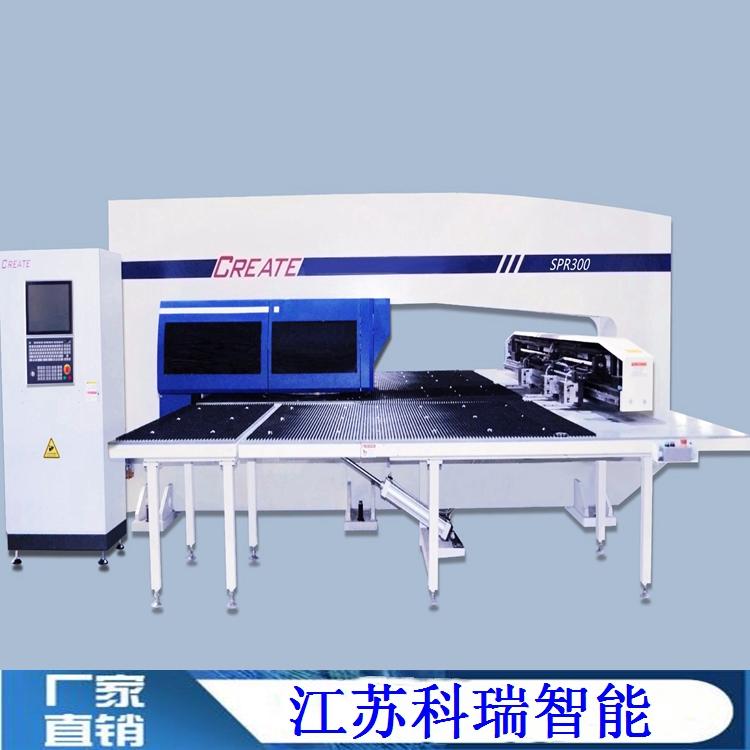 专业直销SPR系列转塔数控冲床 厂家技术领先  质量保障